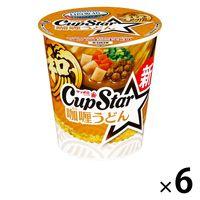 サンヨー食品 サッポロ一番 カップスターカレーうどん 6個