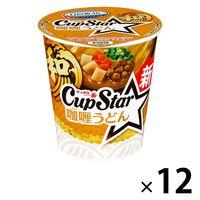 サンヨー食品 サッポロ一番 カップスターカリーうどん 12個