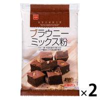 共立食品 ブラウニー ミックス粉 2袋 製菓材 手作り