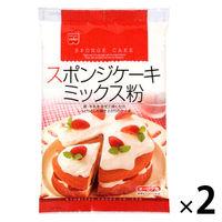 共立食品 スポンジケーキ ミックス粉 2袋 製菓材 手作り