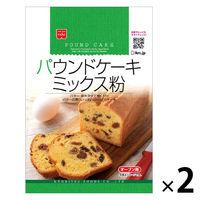 共立食品 パウンドケーキ ミックス粉 2袋 製菓材 手作り