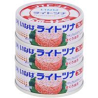 いなば食品 ライトツナフレーク3缶セット×1個