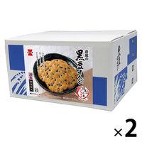 岩塚製菓 箱 岩塚の黒豆せんべい 1セット(2箱)