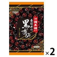 春日井製菓 黒あめ 390g 1セット(2袋)