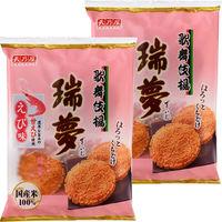 天乃屋 歌舞伎揚瑞夢えび味 1セット(2袋)