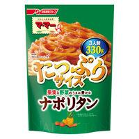 日清フーズ マ・マー果実と野菜のうまみ豊かなナポリタン(330g) ×1個