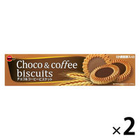 ブルボン チョコ&コーヒービスケット 2箱