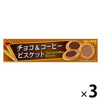 ブルボン チョコ&コーヒービスケット 3箱