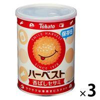 東ハト ハーベスト保存缶 1セット(3缶)