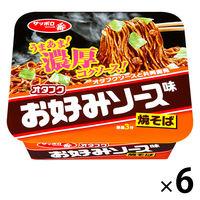 サッポロ一番 オタフクお好みソース味焼そば 6個
