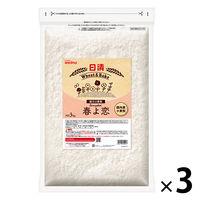 日清フーズ 日清 春よ恋 チャック付 (3kg) ×3個
