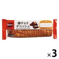 Pasco ロングライフパン 棒チョコデニッシュ 1セット(3個入) 敷島製パン