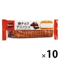 Pasco ロングライフパン 棒チョコデニッシュ 1セット(10個入) 敷島製パン
