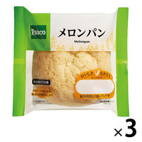 Pasco ロングライフパン メロンパン 1セット(3個入) 敷島製パン