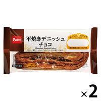 Pasco ロングライフパン 平焼きデニッシュチョコ 1セット(2個入) 敷島製パン