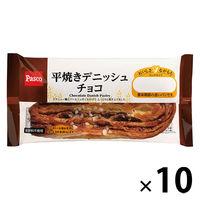 Pasco ロングライフパン 平焼きデニッシュチョコ 1セット(10個入) 敷島製パン