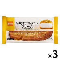 Pasco ロングライフパン 平焼きデニッシュクリーム 1セット(3個入) 敷島製パン