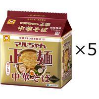 東洋水産 マルちゃん正麺 中華そば 和風醤油 5P 5個