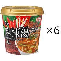 ひかり味噌 Pho you 贅沢麻辣湯フォーカップ 6個