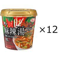 ひかり味噌 Pho you 贅沢麻辣湯フォーカップ 12個