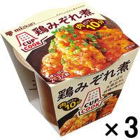 ミツカン CUPCOOK(カップクック) 鶏みぞれ煮 160g 3個
