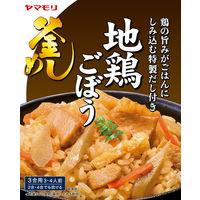 ヤマモリ 地鶏ごぼう釜めしの素 1個