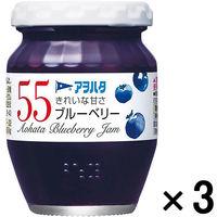 アヲハタ 55 ブルーベリー150g 3個