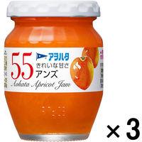 アヲハタ 55 アンズ150g 3個