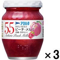アヲハタ 55 ピーチ・メルバ(白桃・ラズベリー)150g 3個