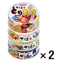 ホテイフーズ とりたま・やきとり缶アソート4缶入×2 (とりたま たれ味、やきとり たれ味・柚子こしょう味・塩味)