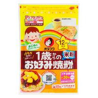 オタフクソース 1歳からのお好み焼粉 米粉200g 1個