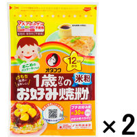 オタフクソース 1歳からのお好み焼粉 米粉200g 1セット(2個)