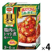 デルモンテ 具Tanto(具タント) 鶏肉のトマト煮用ソース 1セット(4個)