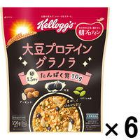 ケロッグ 大豆プロテイングラノラ 350g 1セット(6袋) シリアル