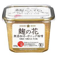 麹の花 無添加オーガニック味噌 650g 1個