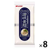 熟成極み 讃岐素麺 (320g) ×8個