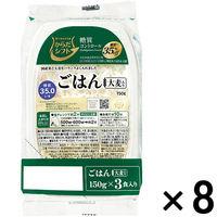 パックごはん 24食 からだシフト 糖質コントロール ごはん 大麦入り 150g×24食 サラヤ 米加工品 包装米飯