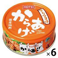 ホテイフーズ からあげてりマヨ味 1セット(6個)