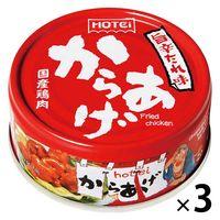 ホテイフーズ からあげ旨辛たれ味 1セット(3個)
