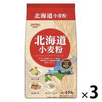 昭和産業 北海道小麦粉 650g 1セット(3個)