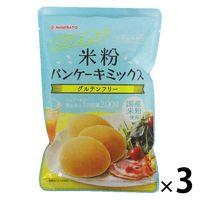 波里 米粉パンケーキミックス 200g 1セット(3個)