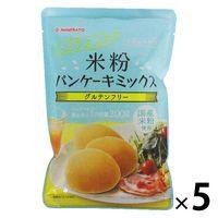 波里 米粉パンケーキミックス 200g 1セット(5個)