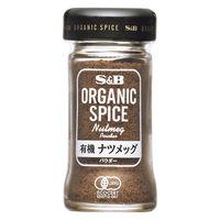 エスビー食品 S&B ORGANIC SPICE 有機ナツメッグ(パウダー)1本