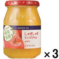 明治屋 果実実感 しゃきしゃきリンゴジャム 340g 3個