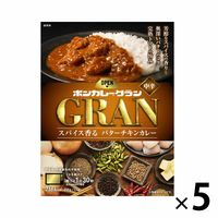 大塚食品 ボンカレーGRAN スパイス香るバターチキンカレー 1セット(5個)