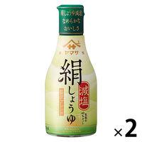 ヤマサ醤油 絹しょうゆ減塩 200ml鮮度ボトル 2本