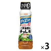 日清ドレッシングダイエット ごま油香るチョレギ 185ml 3本