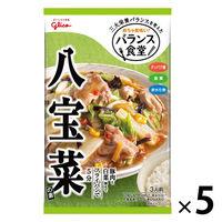江崎グリコ バランス食堂 八宝菜の素 83g 5個