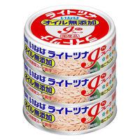 いなば食品 いなば ライトツナアイフレーク オイル無添加 3缶セット×1個