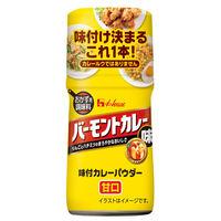 ハウス食品 味付カレーパウダー バーモントカレー味 1個 カレースパイス
